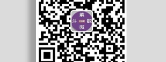 紫微斗数中不可忽视的辅星:旬空、截空、奏书、伏兵、官符