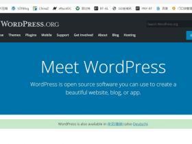 历时接近一年,WordPress官网终于恢复访问了