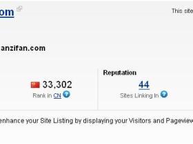 Alexa中国排名一天变一万