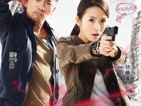 《甜蜜杀机》影评:不多见的台湾电影,还是悬疑喜剧主题