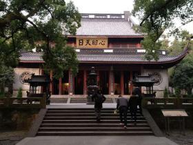 杭州岳王庙:心昭天日