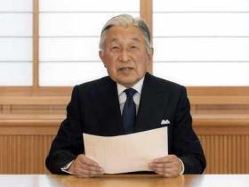 天皇家族, 其实是日本仅有的无姓氏家族