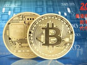 [转发]2018年1月最值得关注的数字货币/山寨币 Crypterium