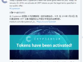 2018年1月20日,所有CRPT币的Token全部激活