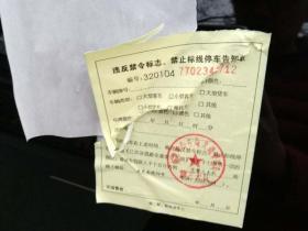 南京的春节,收获意外惊喜