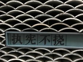 南京科举博物馆:有资格参加科举,在今天已超越清华北大水平