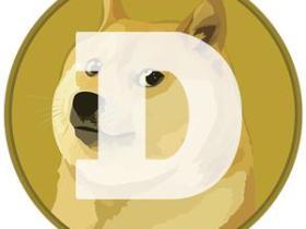 DogeCoin狗狗币:一手好牌,打得稀烂