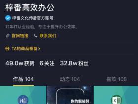 2019.04.24原梓番全平台粉丝突破40万