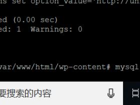 CentOS下使用纯命令行登录和操作MySQL数据库