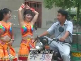 老司机,带带我,带我去昆明:云南之行第一站