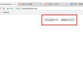 爱站网不明原因挂了10天,至今仍无官方解释