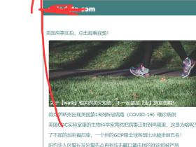 域名被zunmi.cn劫持,我甚至不知道这是怎么发生的