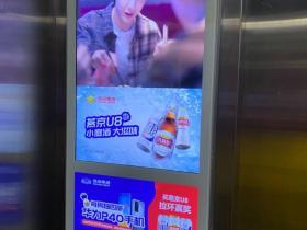 只有我一个人觉得燕京U8啤酒广告里的这个男主角很娘炮么?