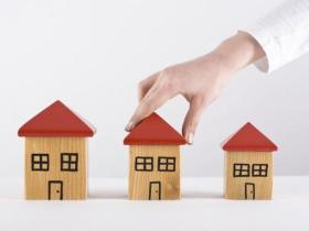 谈一谈如何用紫微斗数看你的房产情况