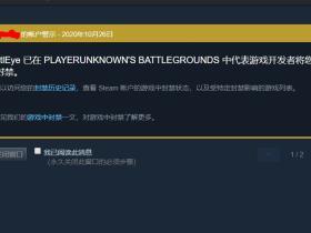 Steam账号终于被盗,虽然找回了,但是损失惨重