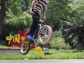说下对BMX自行车入门级豚跳动作难度的理解