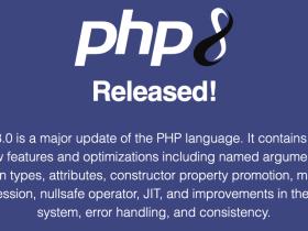整站升级PHP8.0,速度有明显提升