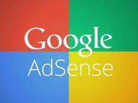 Google Adsense:许多年过去了,市场上几乎只剩它一家了