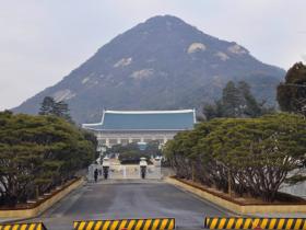 韩国国旗只有四卦,探讨一下具体的现象