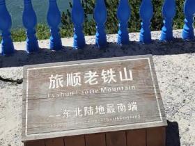 老铁山黄渤海分界线:不是每次都那么清晰的,要看运气