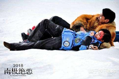 """""""去南极冻成狗""""的图片搜索结果"""